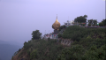 Golden Rock - Myanmar in 4K (Ultra HD)